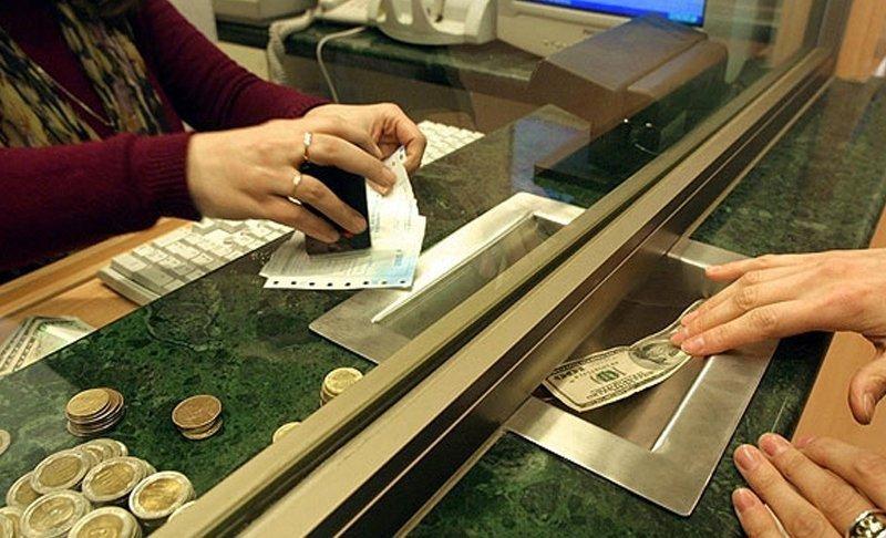 Banco Central argentino autoriza compra de dólares en efectivo