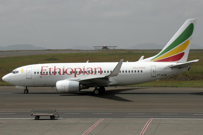 Ethiopian Airlines tendrá tres viajes semanales a Brasil.