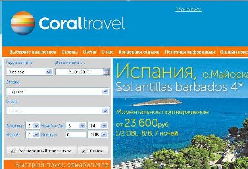 MTS-OTS comienza la atracción del mercado ruso por Mallorca y Tenerife