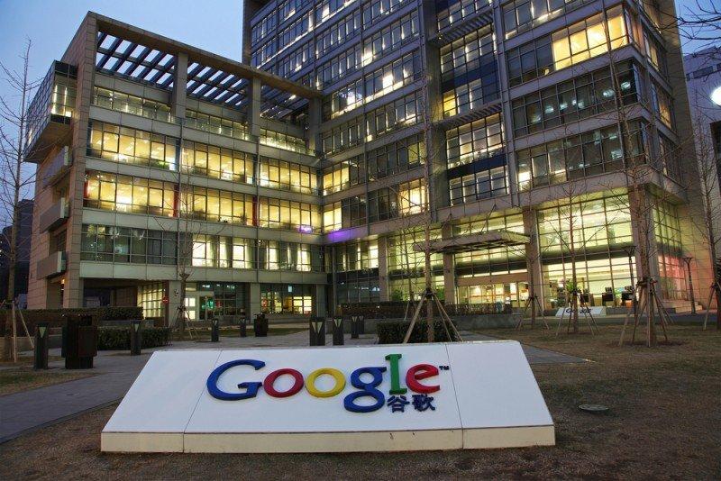 Google ha sido investigada en cuatro continentes. #shu#