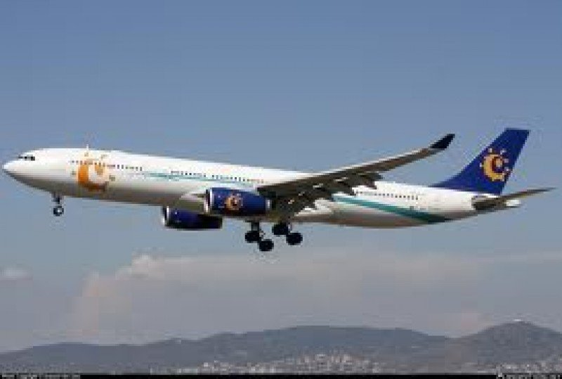 El A330 de Orbest.