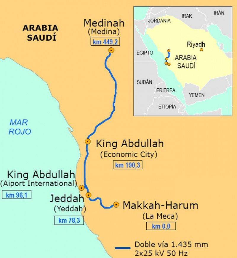 Los trenes AVE entre La Meca y Medina empezarán a fabricarse en enero en Álava