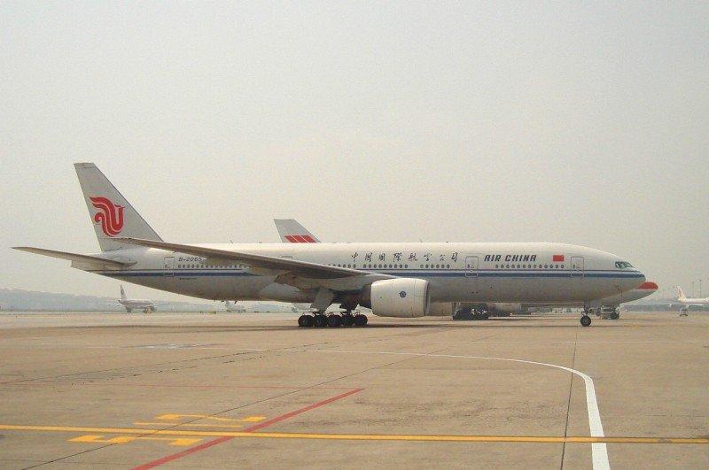 Air China, la aereolínea de bandera, la segunda más grande y la más enfocada en el mercado internacional, también ive los efectos de la caída de la demanda en el mercado doméstico.