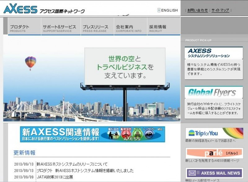 Travelport y AXESS lanzan un nuevo GDS en Japón
