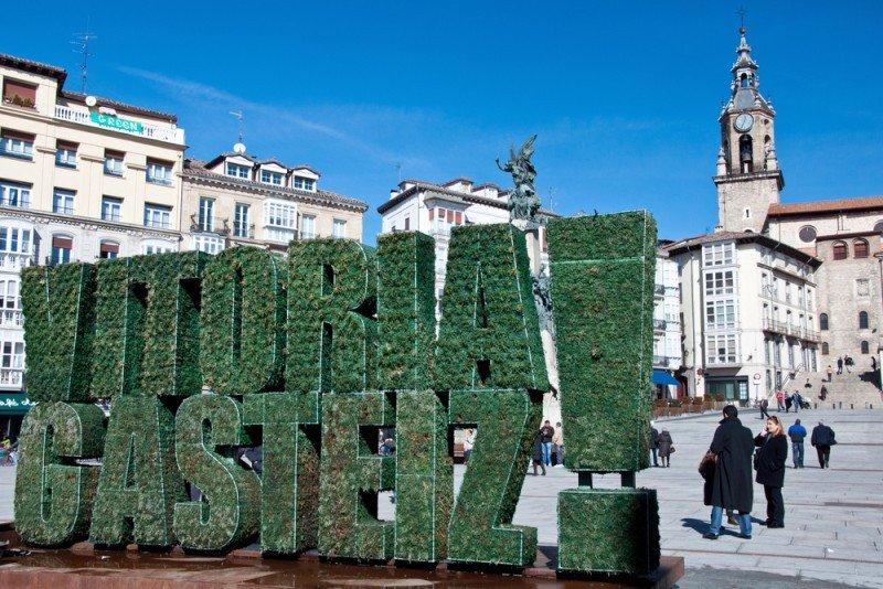 La candidatura de la ciudad vasca obtuvo un fuerte apoyo de los ciudadanos de esta comunidad autónoma. #shu#
