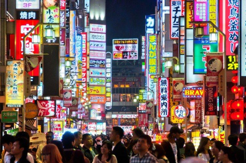 La caída del yen ha propiciado un abaratamiento de los viajes. #shu#