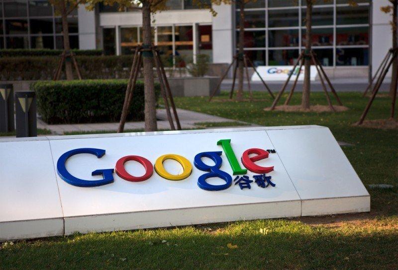 Google ya ha tenido dos oportunidades. #shu#.
