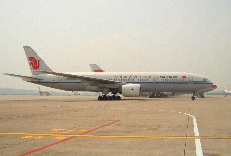 Air China es la única aerolínea china que tiene la bandera nacional en toda su flota.