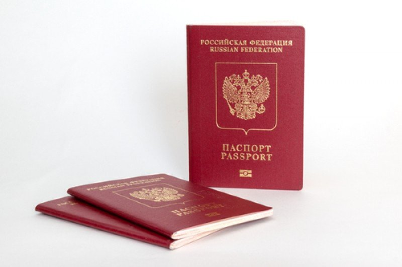 Pasaportes de ciudadanos rusos. #shu#