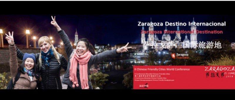 La conferencia sobre adaptación al turismo chino tendrá lugar en Zaragoza los días 27 y 28 de marzo.