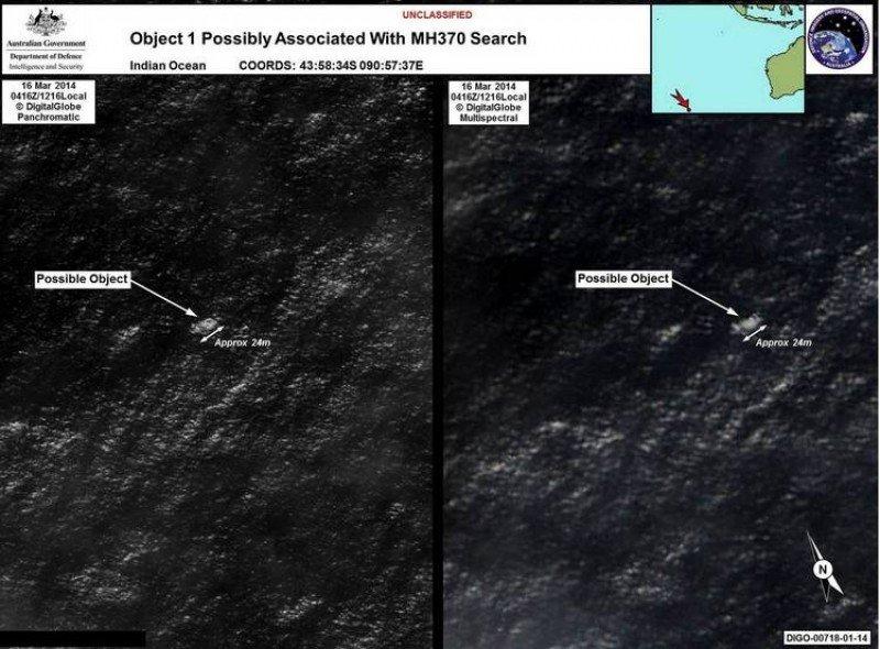 Imagen difundida por la Autoridad Australiana de Seguridad Marítima que muestra dos objetos, uno de ellos de 24 metros, a 2.500 de la costa australiana.