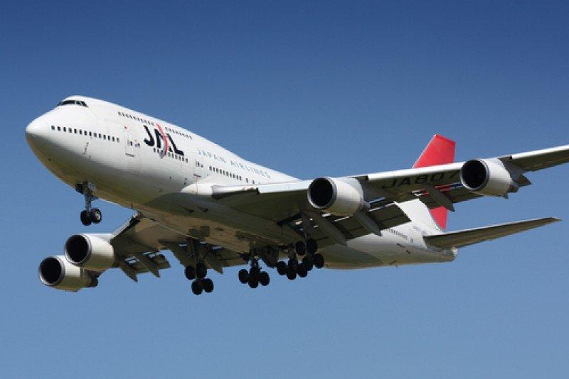 Un avión de Japan Airlines se prepara para aterrizar #shu#