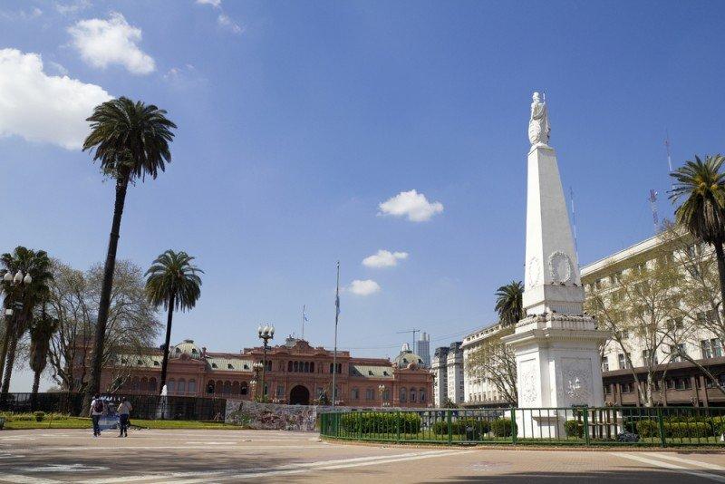 Plaza de Mayo. #shu#