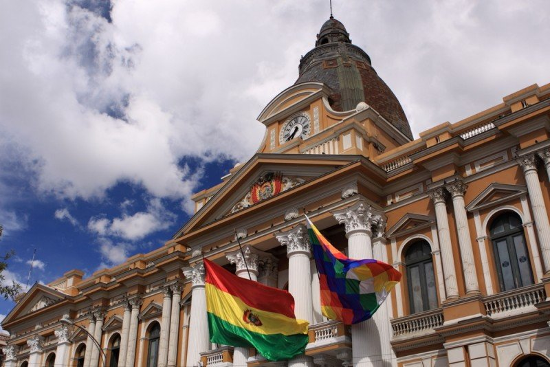 Bolivia crea su primera empresa estatal de turismo. #shu#