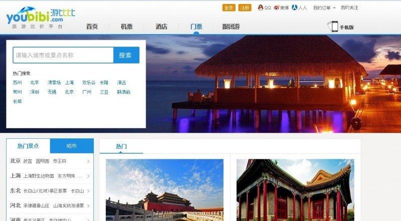 Skyscanner adquiere la start up china Youbibi