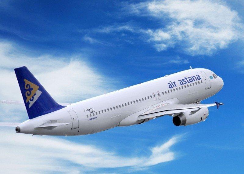 Nuevo Airbus A320 de Air Astana.