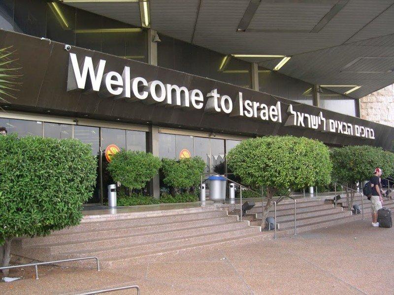 EEUU extiende por 14 horas la suspensión de vuelos a Israel