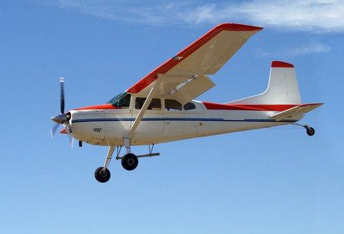 Se trataba de un pequeño avión de cuatro plazas. #shu#