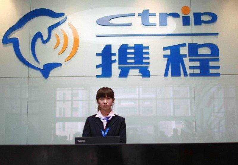 La guerra de precios inclina a las OTA chinas hacia el cliente de negocios
