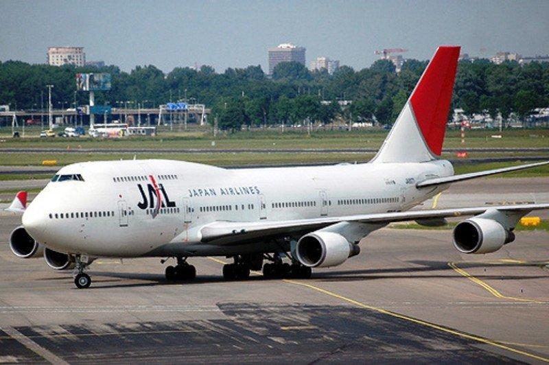 Filtran los datos de 750.000 clientes de Japan Airlines