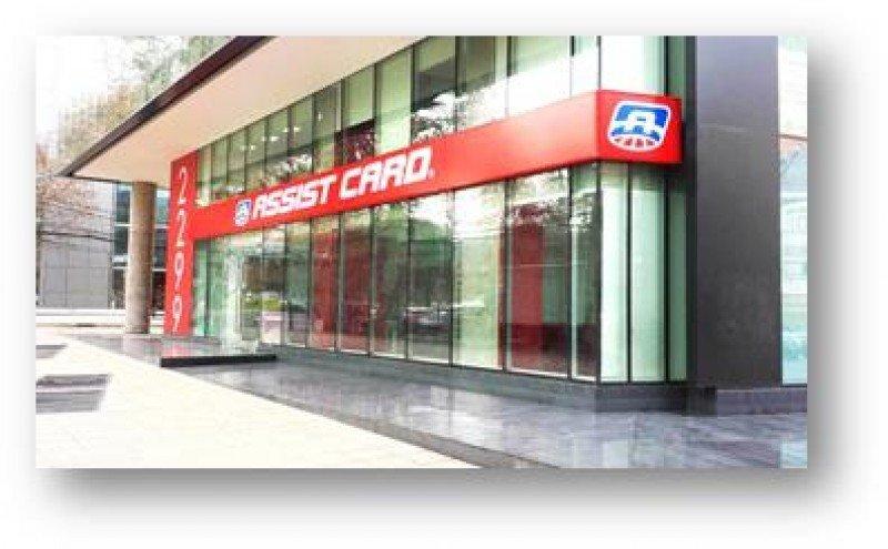 Assist Card pretende crecer 40% en Chile
