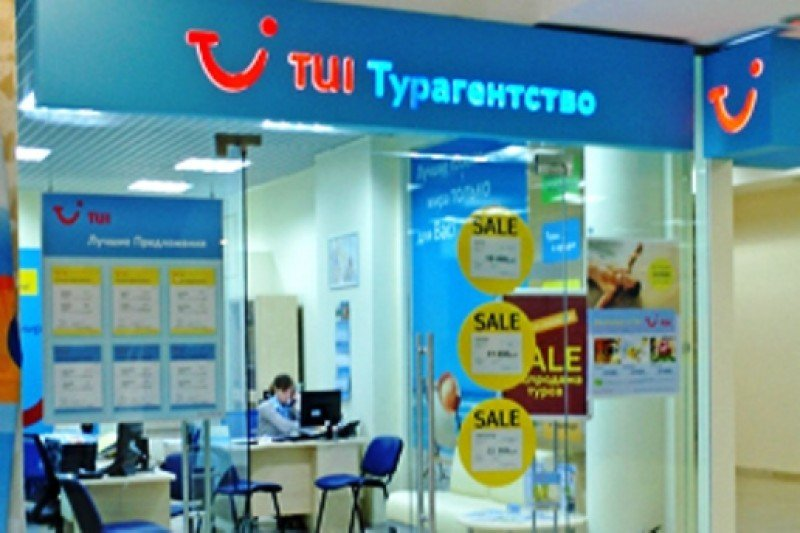 TUI Travel recortará su oferta en el mercado ruso un 30%