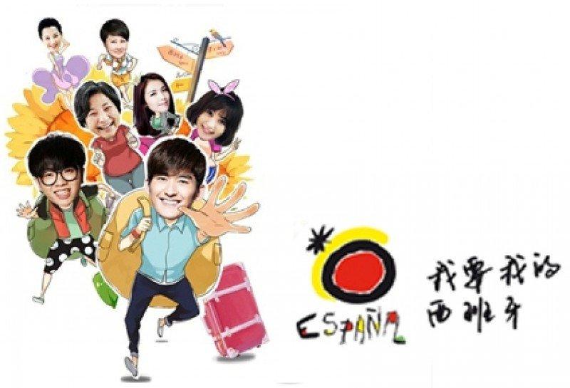 Ilustración de una promoción de Turespaña para el mercado chino.