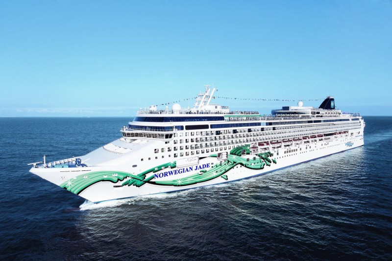 NCL completa la adquisición de Prestige Cruises
