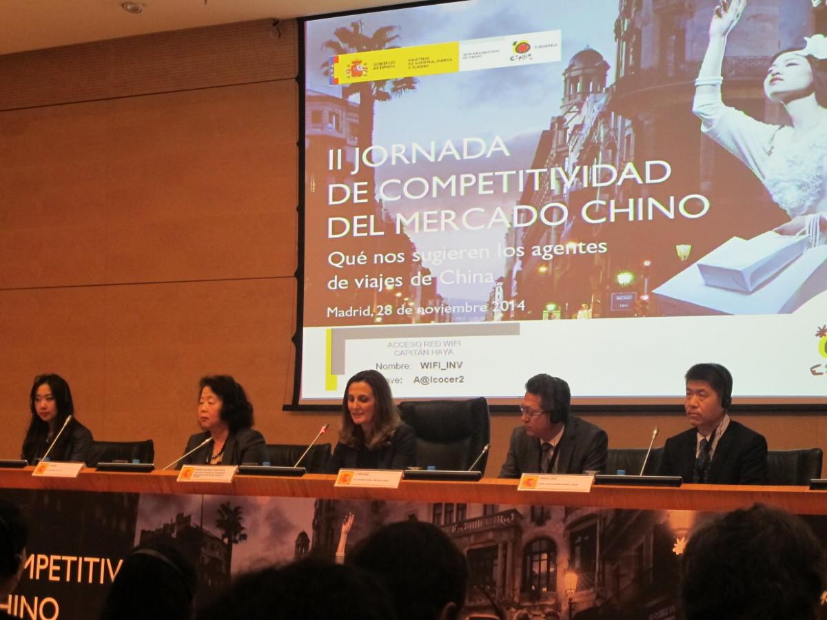 La directora general de Turespaña, Marta Blanco, inauguró el encuentro.