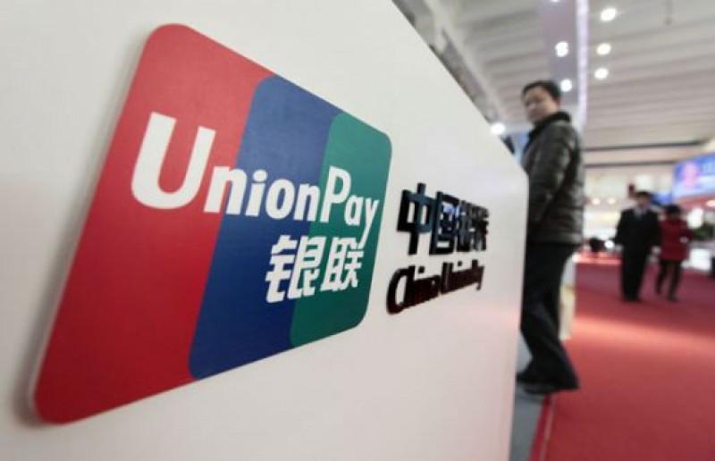 Principal tarjeta de crédito china ofrece descuentos en viajes a 30 destinos