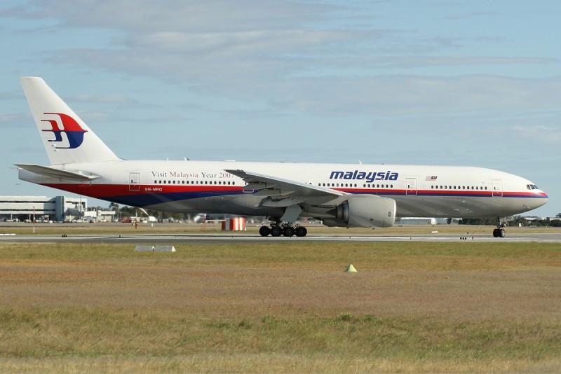 Las acciones de Malaysia Airlines serán suspendidas