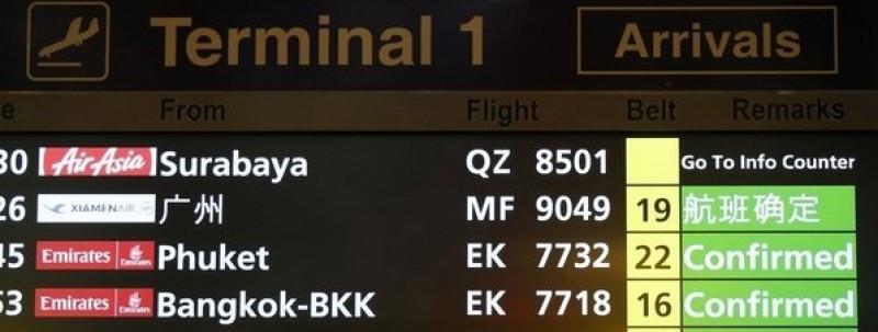 Desaparece un avión de AirAsia que volaba entre Indonesia y Singapur