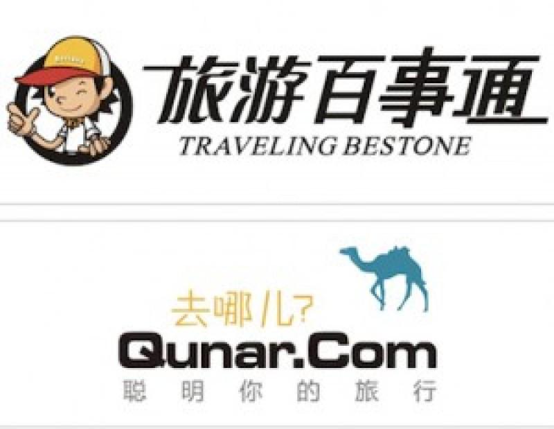 Qunar compra una red de 3.500 agencias chinas
