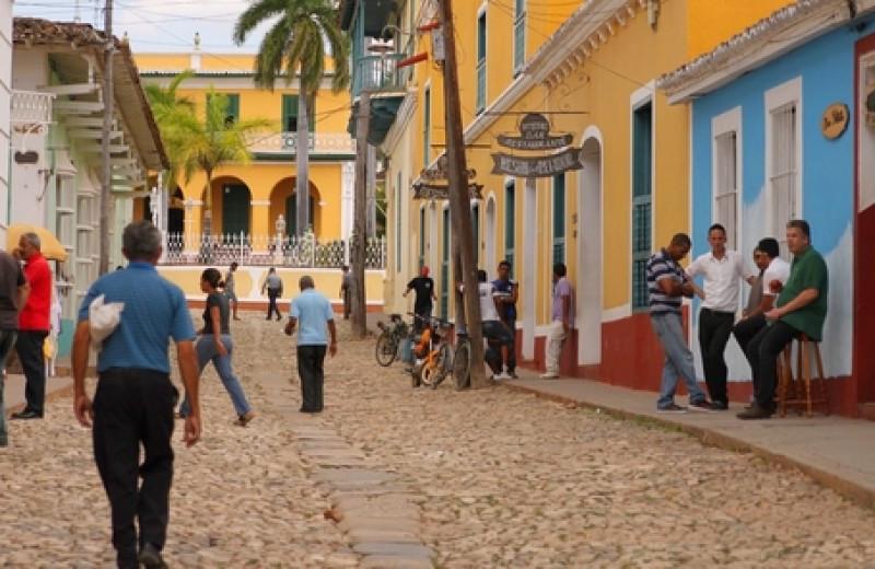 Ciudad patrimonial de Trinidad, Cuba. #shu#
