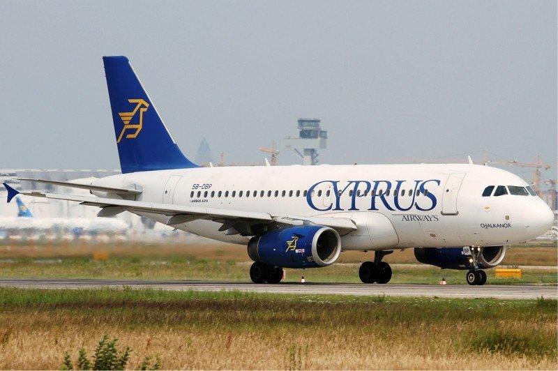 Cyprus Airways debe devolver más de 100 M € de ayudas públicas ilegales