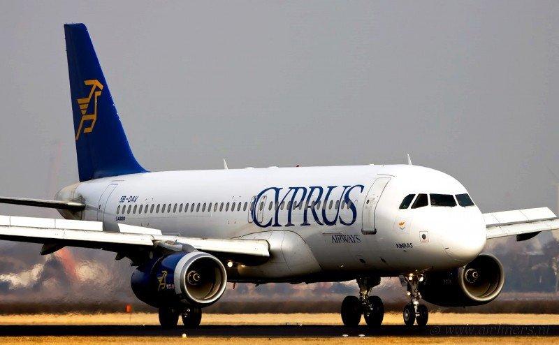 Cyprus Airways cierra