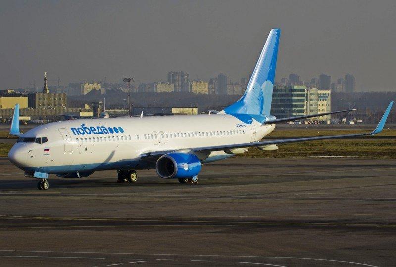 Boeing 737-800 de la nueva aerolínea low cost rusa Pobeda, participada al 100% por Aeroflot (Foto: Dmirty Petrov/planespotters.net).
