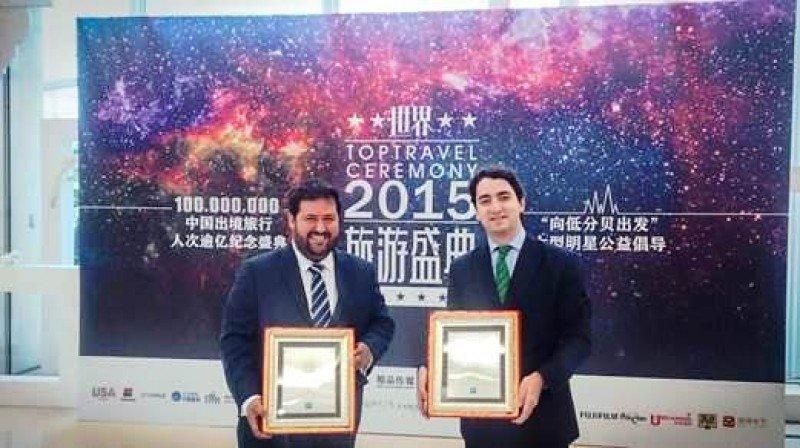 Representantes chilenos recibieron la distinción. Foto: Sernatur