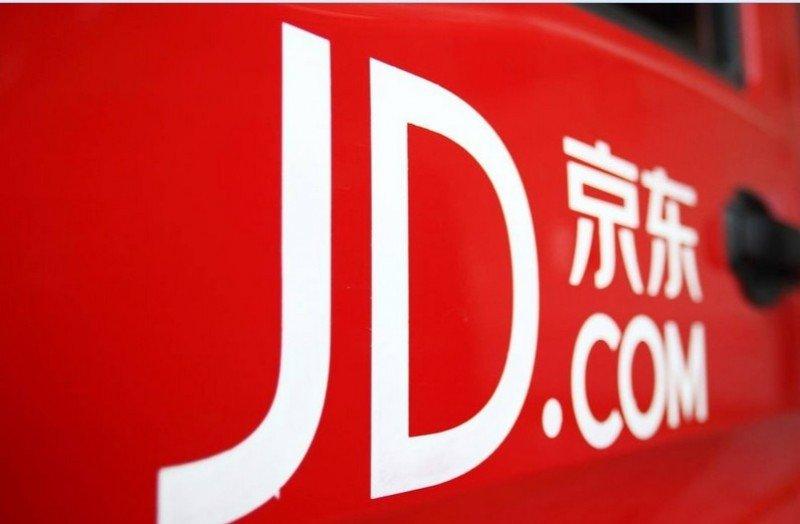 Nueva inversión de un gigante del ecommerce en una OTA china