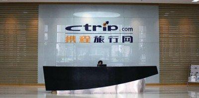 Cyber ataque a OTA china Ctrip afectó operaciones durante 12 horas