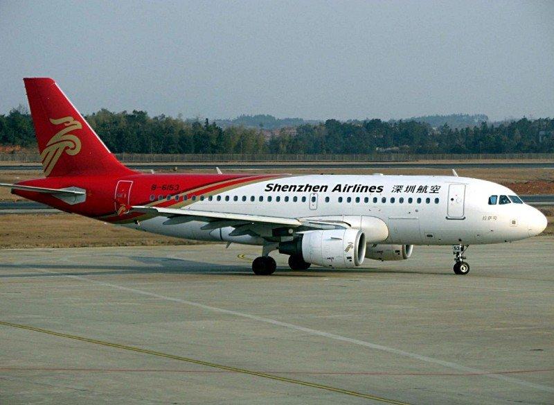 China revisa la seguridad en aeropuertos tras la amenaza de un pasajero en un vuelo