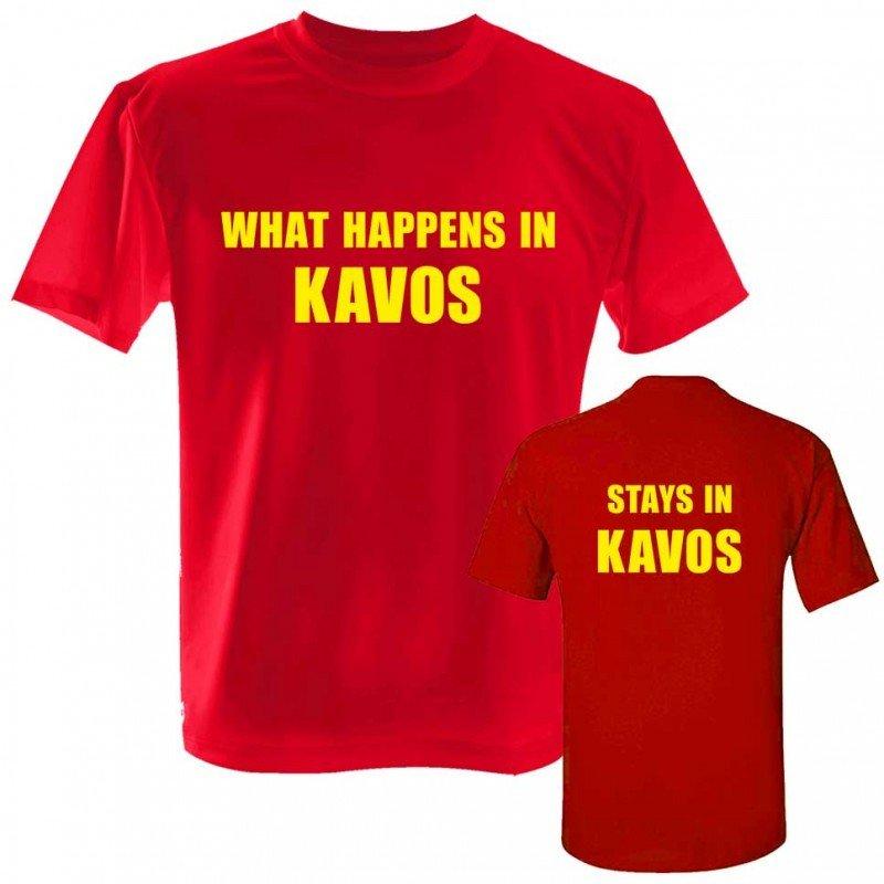 Una de las camisetas que se venden en las calles de Kavós.