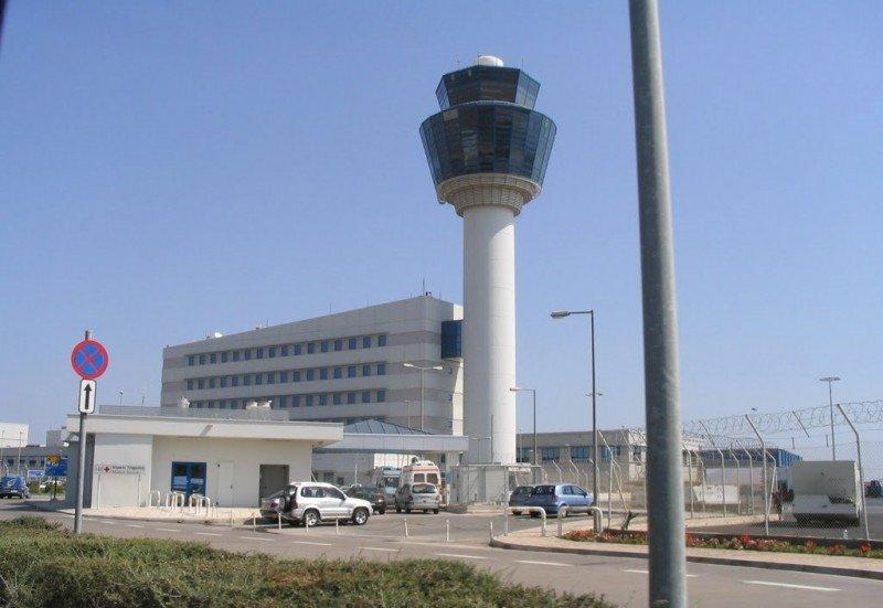 Aeropuerto Internacional Eleftherios Venizelos de Atenas.