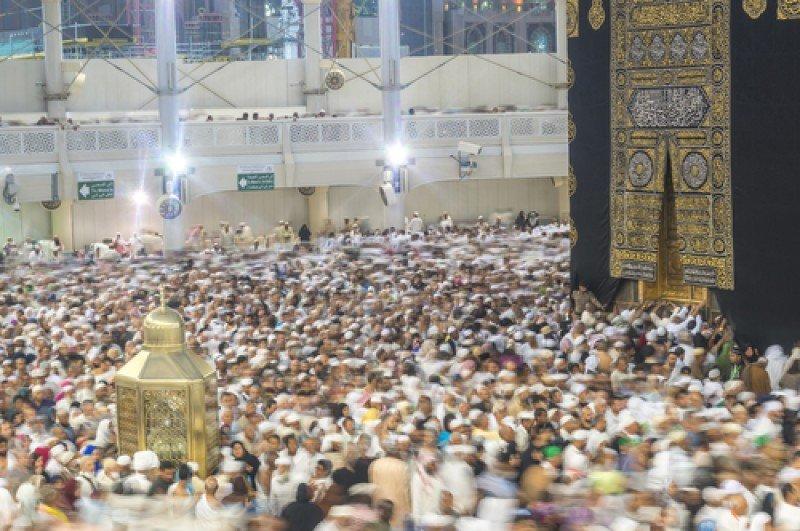 Foto de archivo de peregrinos en La Meca. #shu#