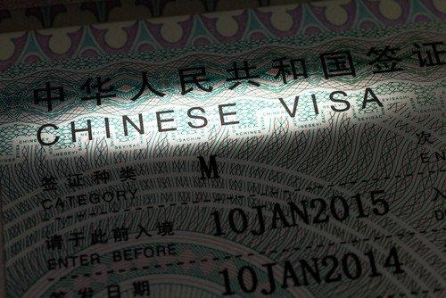 La obtención de los visados frena la llegada de turistas de China a España. #shu#