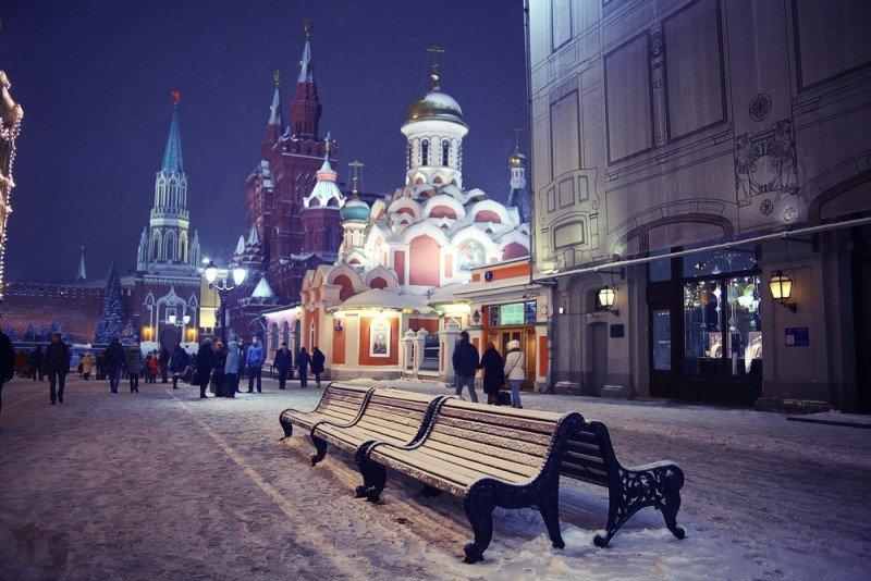 Moscú vió descender sus tarifas un 30%. #shu#