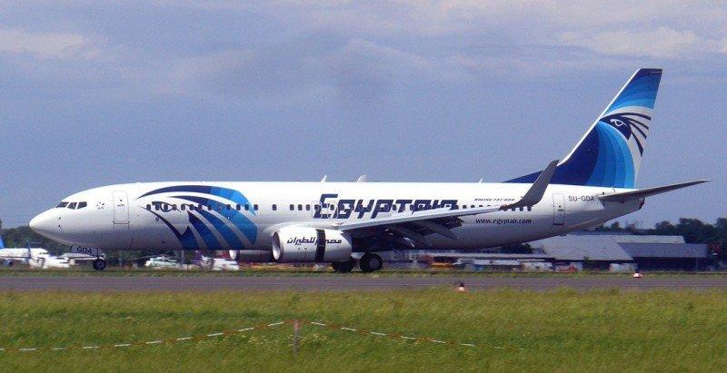 Rusia prohíbe los vuelos de la aerolínea estatal egipcia Egyptair