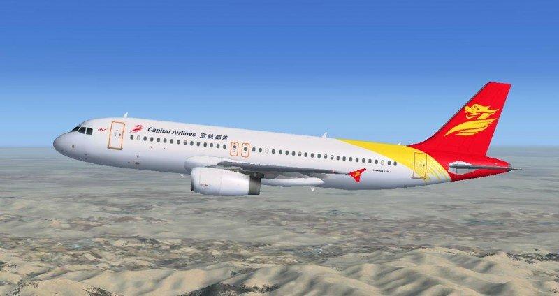 Madrid-Barajas estrenará ruta directa a la localidad china de Hangzhou