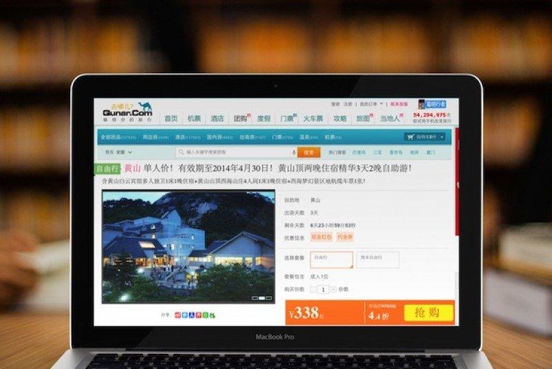 El metabuscador chino Qunar triplica ventas en el tercer trimestre