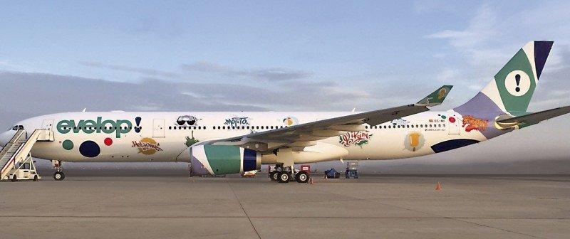 Evelop incorpora a su flota de largo radio su primer Airbus A330-300